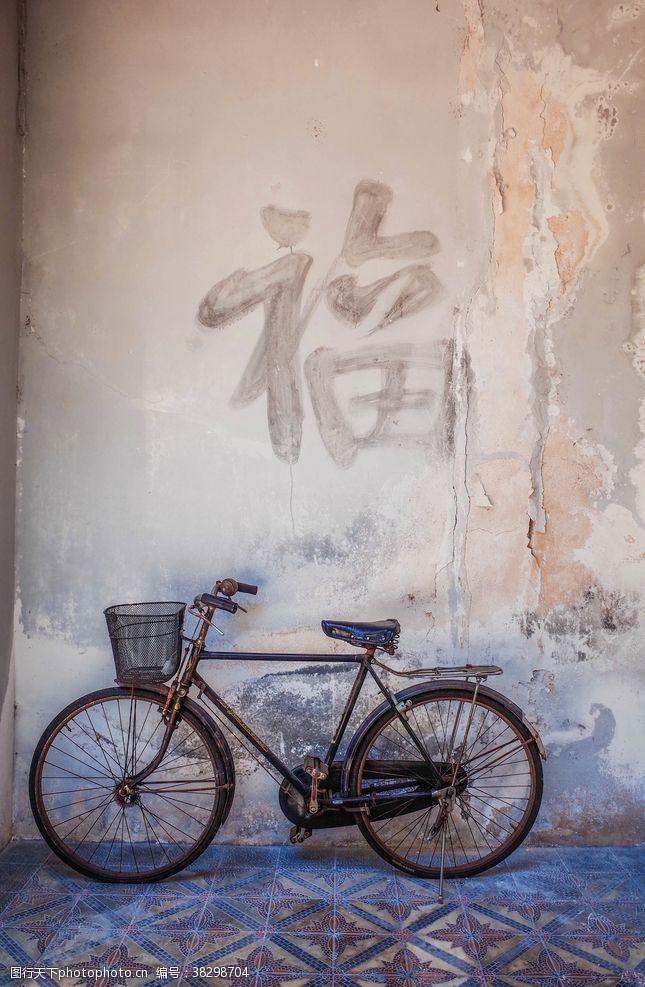 集邮自行车