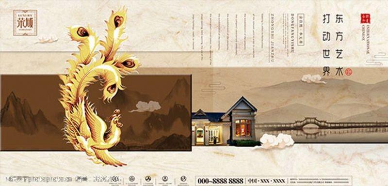 豪宅别墅房产广告