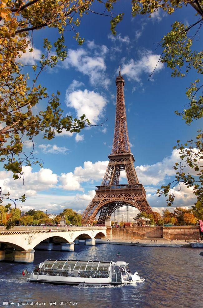 景点城市建筑铁塔