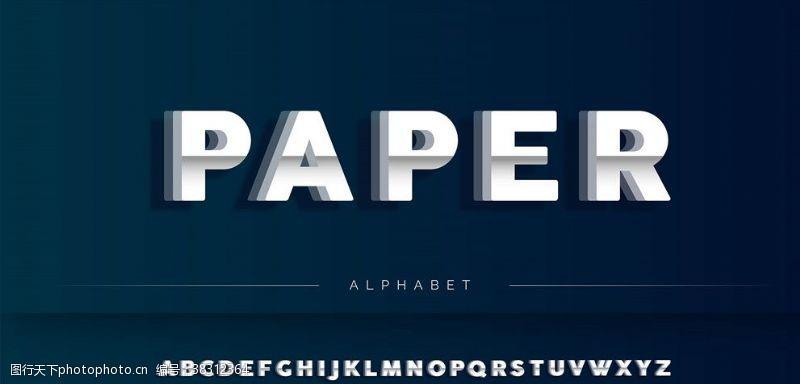 创意字体英文字母设计