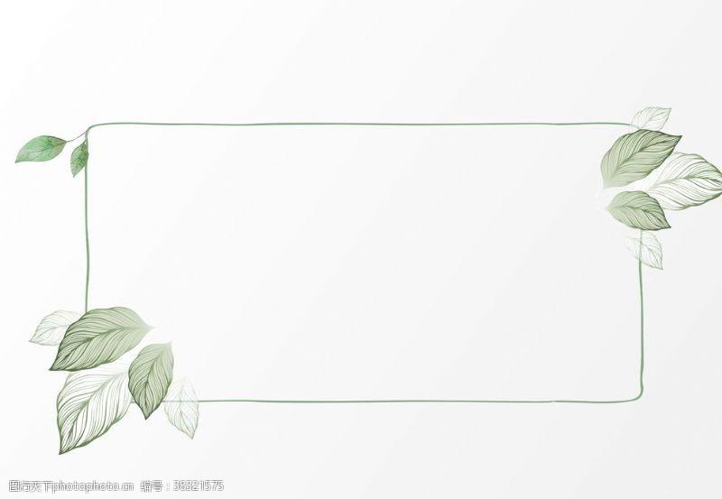花纹花边边框