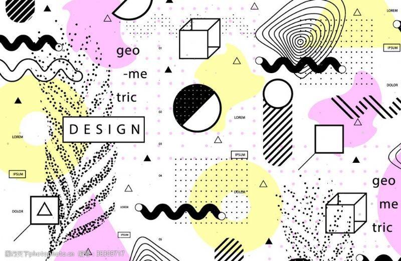 广告杂志几何图形设计元素