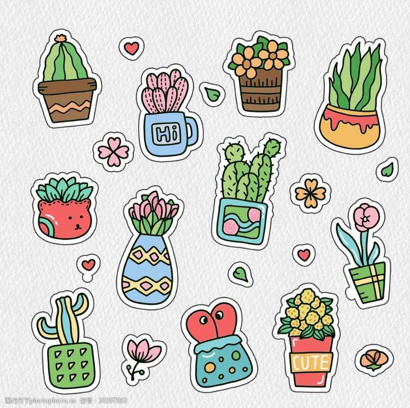 手账素材手绘植物可爱卡通贴纸