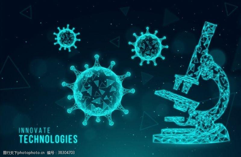 画册显微镜