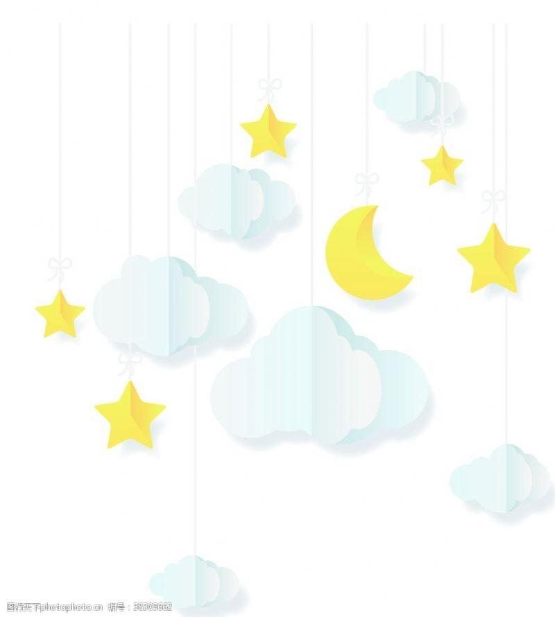云朵装饰星星云装饰挂件
