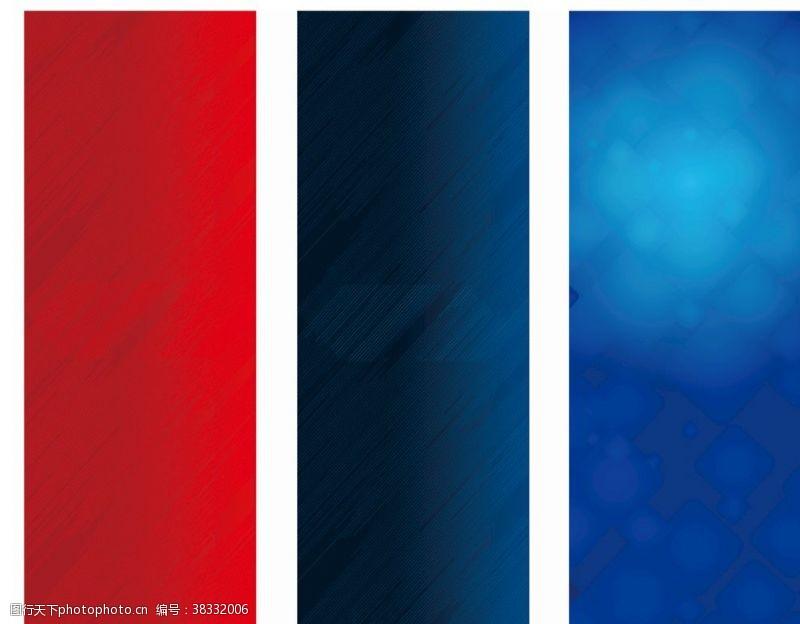 蓝色背景展架背景背景模版
