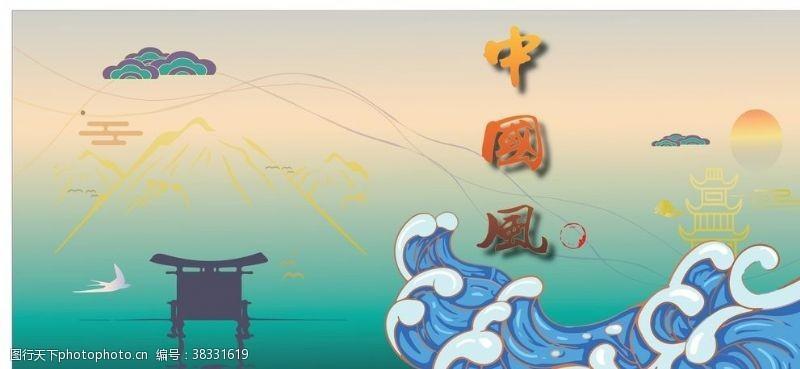 展板模板中國風橫版海報
