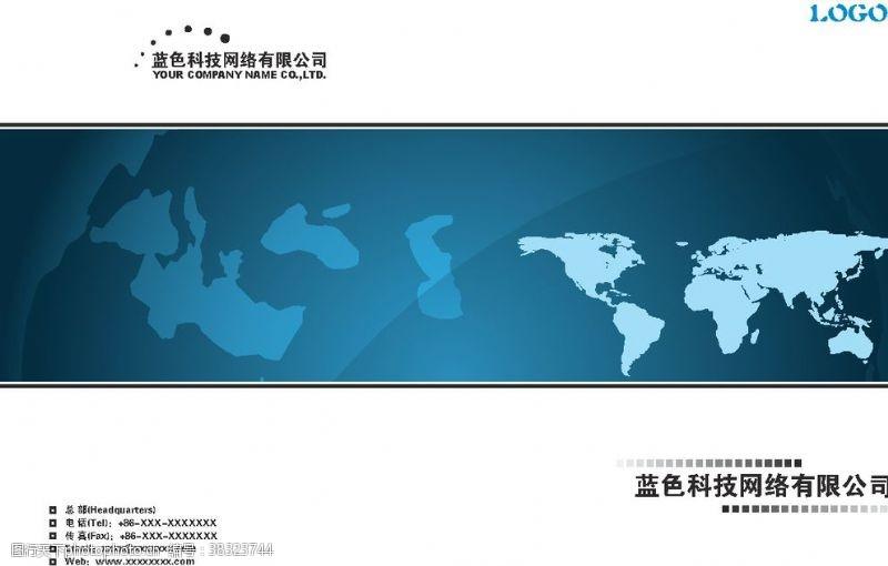 画册封面背景