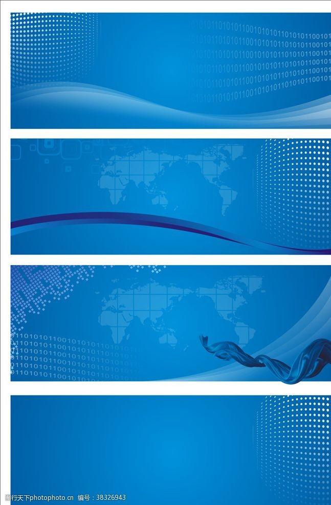 蓝色背景蓝色大气商务背景