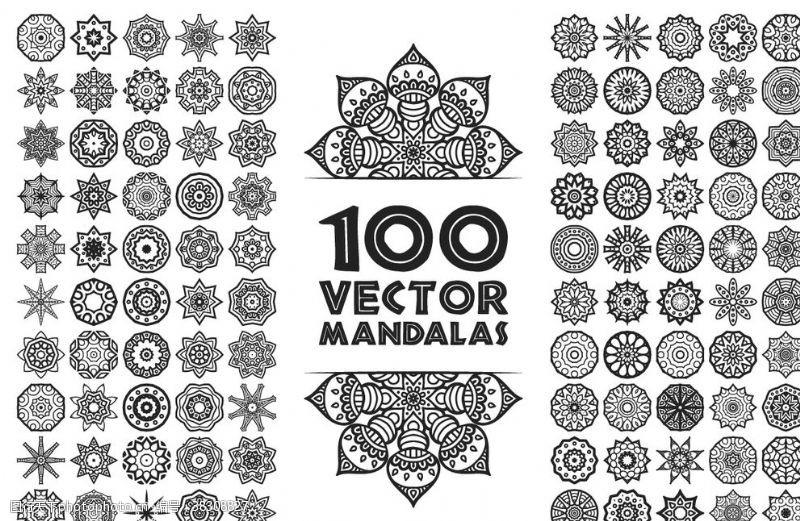 广告杂志 曼陀罗民族风设计元素图片