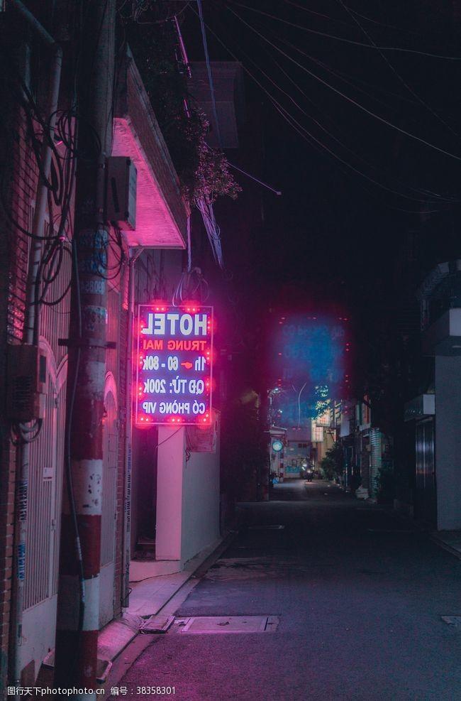 生活素材梦幻街道