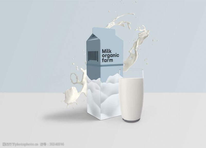 psd牛奶包裝樣機