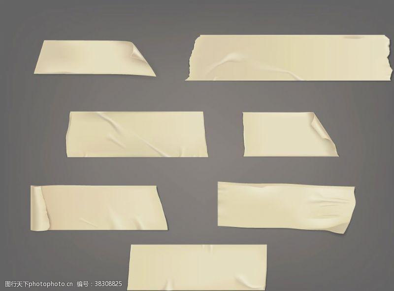 广告杂志切片粘胶带元素
