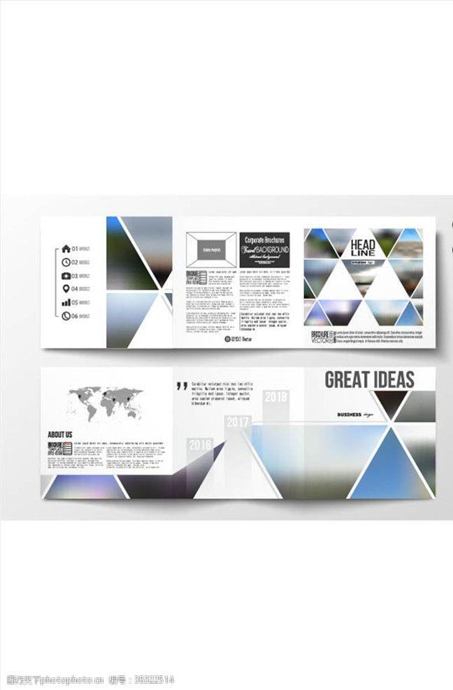 折页企业画册