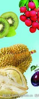 水果店海报水果海报展板