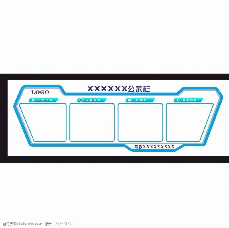 展板模板異形展板船型
