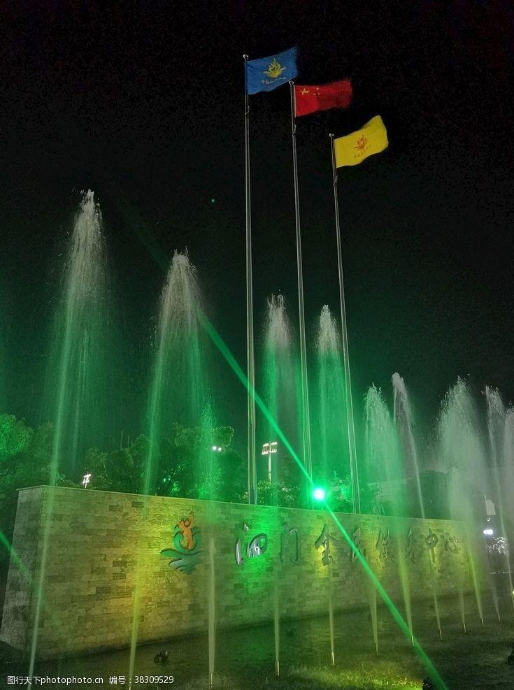 喷泉余姚泗门全民健身中心