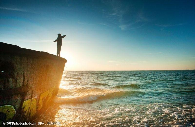 山川海水岩石