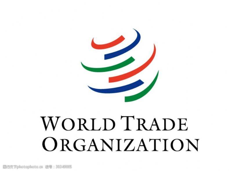 wto世界贸易组织WTO标志