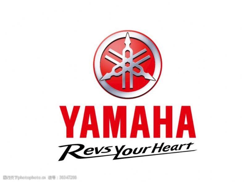 雅马哈YAMAHA标志