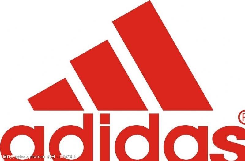 adidas阿迪达斯矢量图