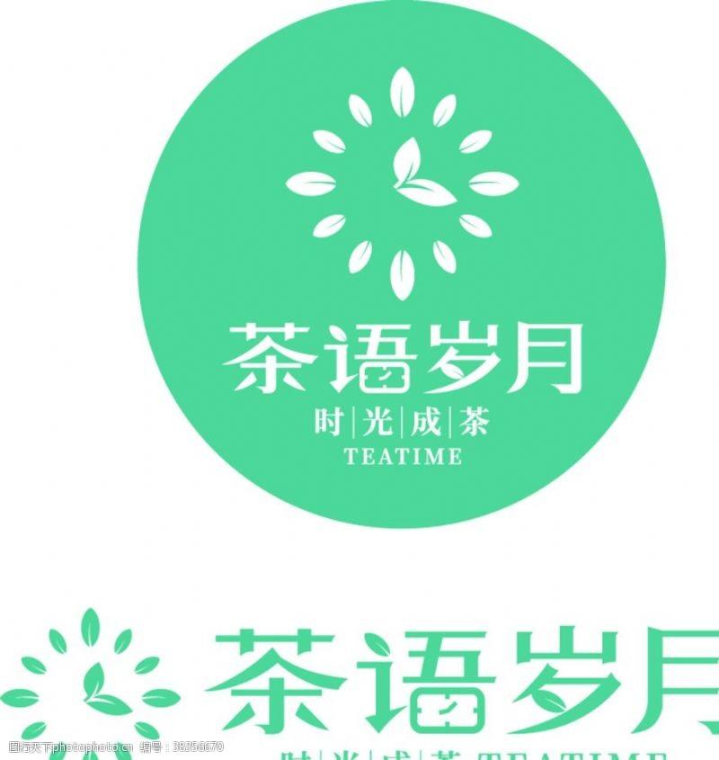 茶茶语岁月奶茶店logo