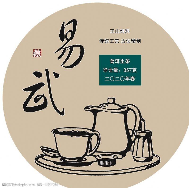 茶叶包装六