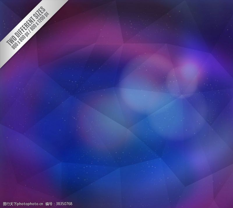 多边形设计多边形空间抽象背景