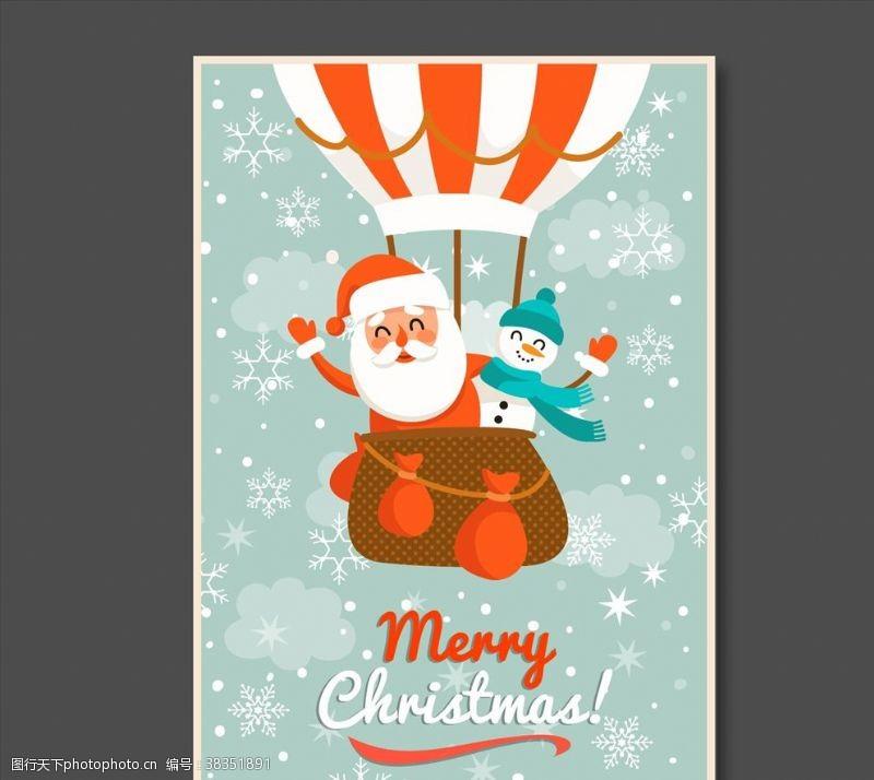 复古圣诞卡片