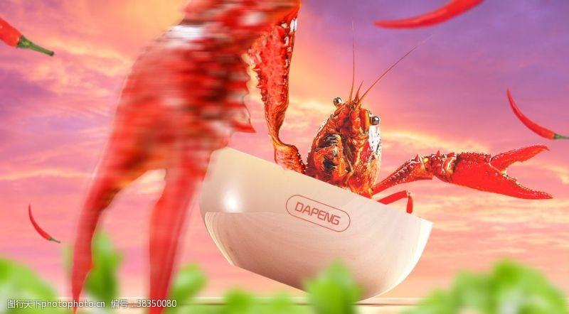 饭店菜单功夫龙虾