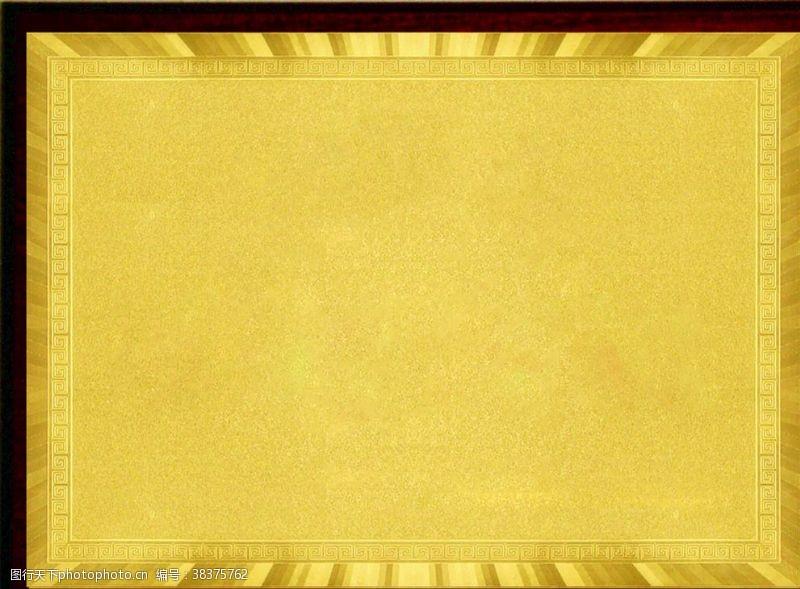 150dpi金色奖牌奖牌