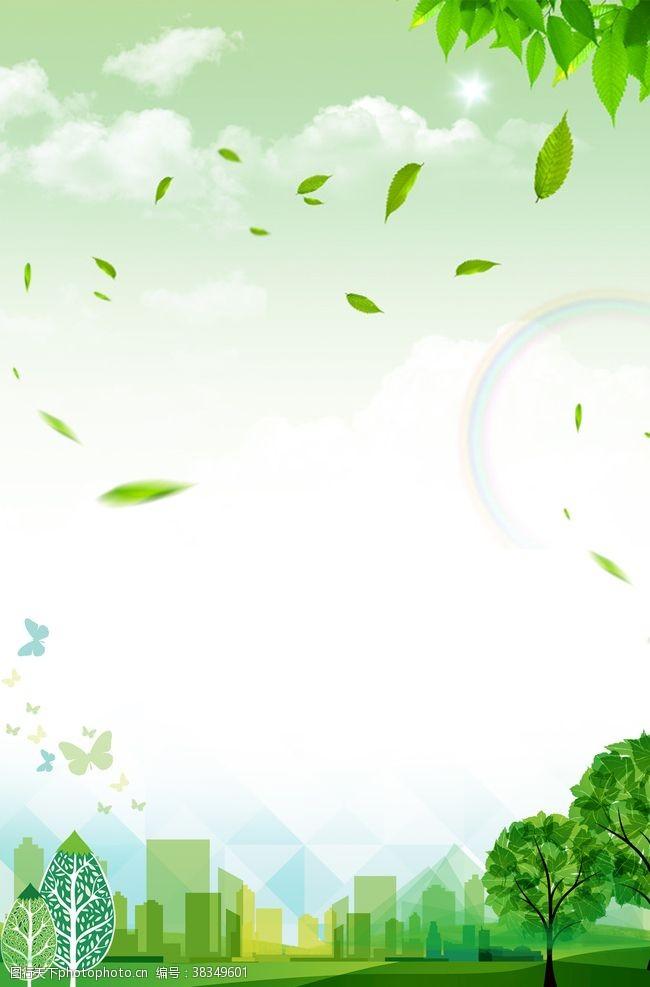 其他设计绿色环保背景