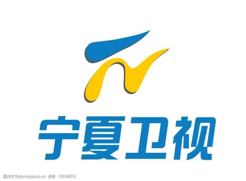 宁夏卫视电视台台标LOGO