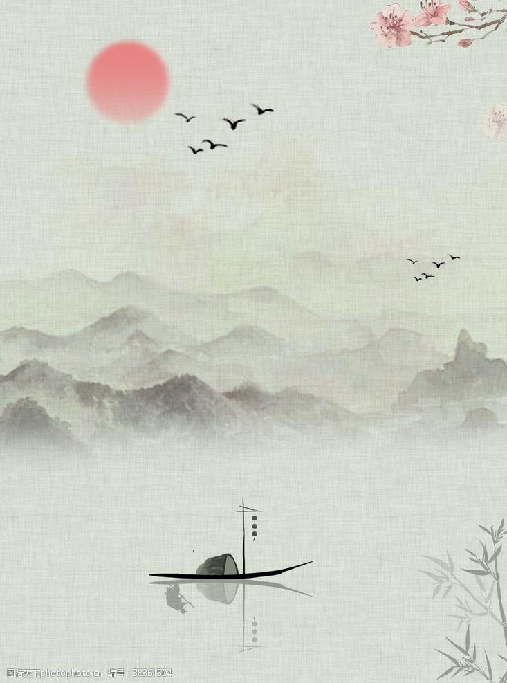 中国风设计水墨背景