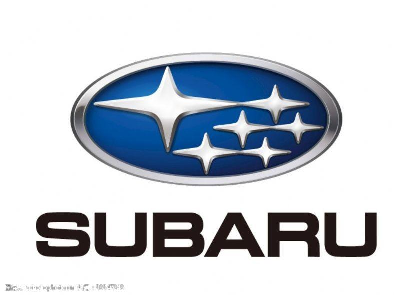 重工业斯巴鲁SUBARU标志