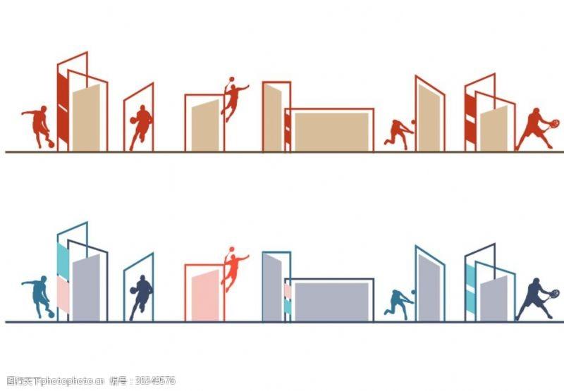 其他设计体育运动