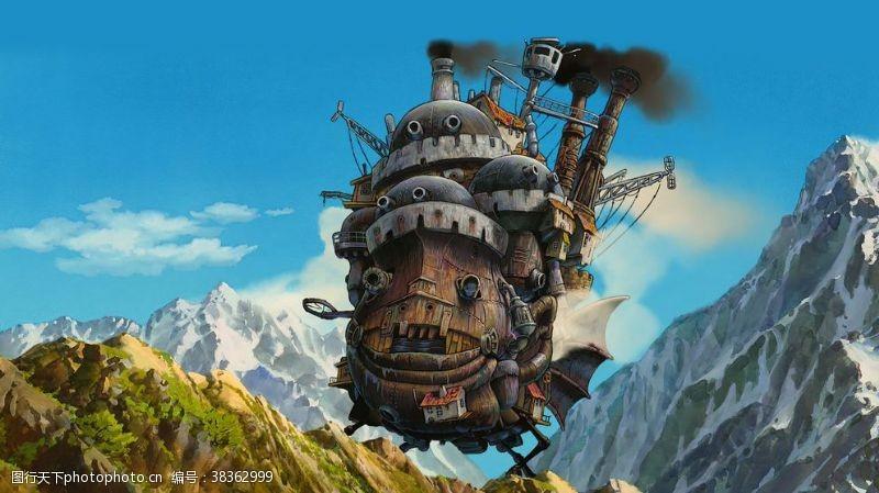 移动城堡漫画