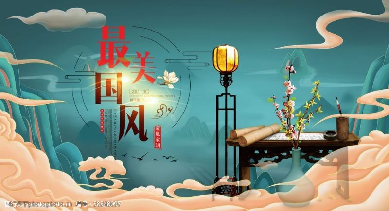 古典背景中国风