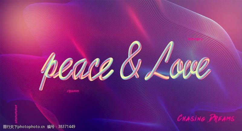 原创海报爱与和平电脑壁纸