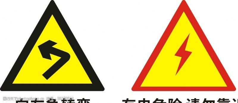 cdr原文件标识标牌