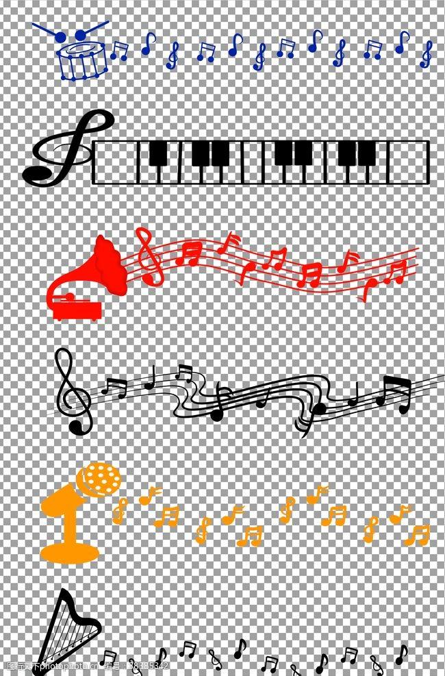 元素创意音乐符号
