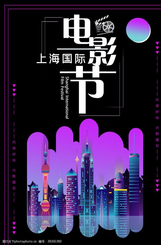 3d电影电影节