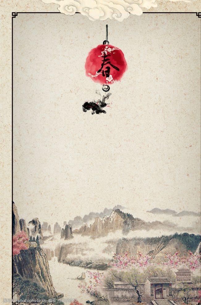 江南复古中国风背景