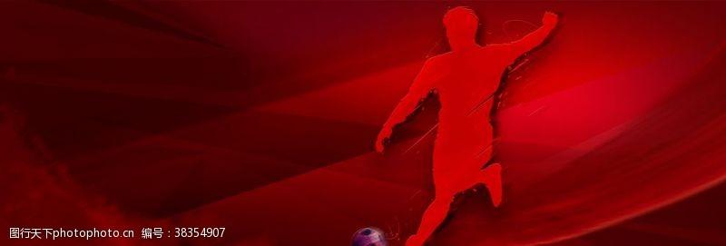 足球设计红色足球背景