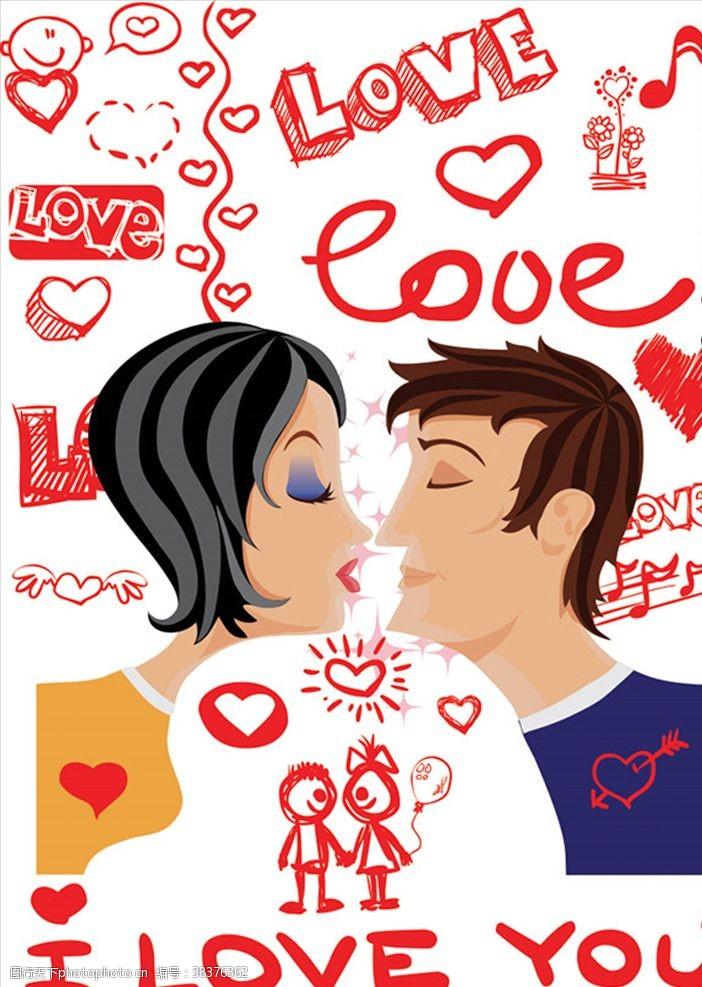浪漫手绘情侣情人节海报