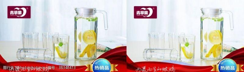 新品推荐青苹果超市热销品