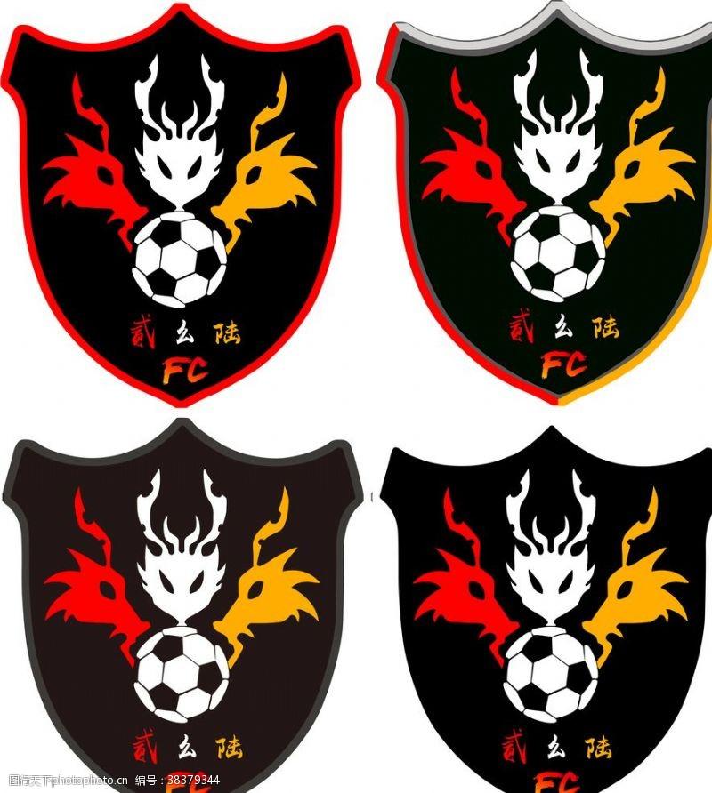 中国风设计球队logo