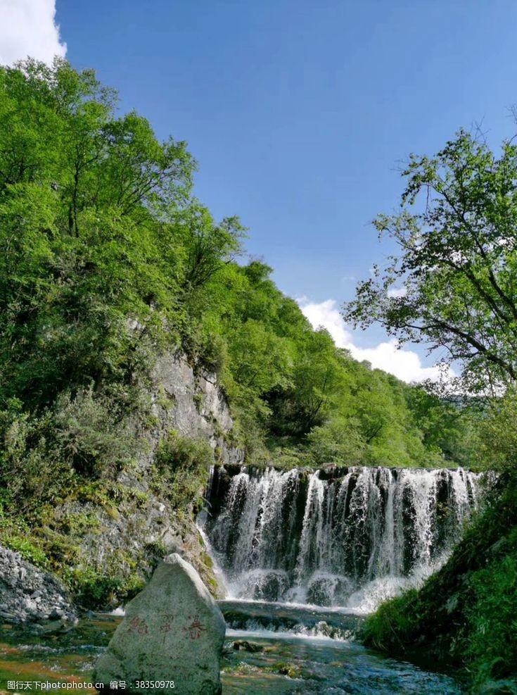 山川山水风景瀑布