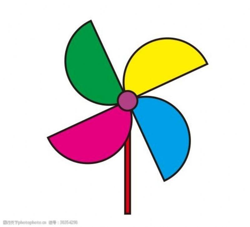 六一儿童节矢量风车