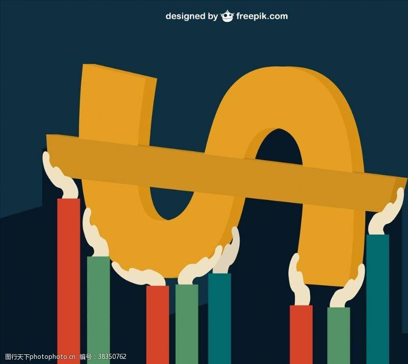 双手支撑美元符号